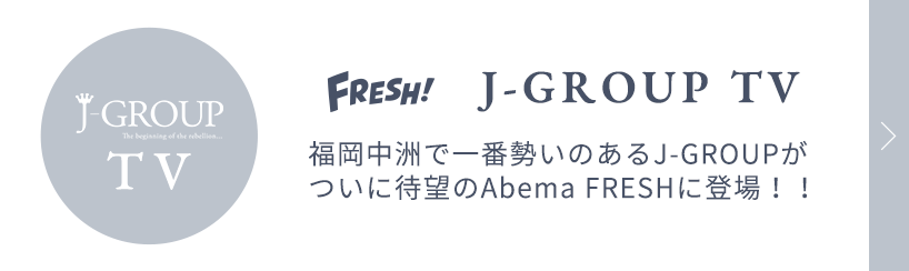 J-GROUP TV
